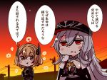 2girls azur_lane blonde_hair blush brown_eyes chibi commentary_request dusk eating food food_on_face gloves graf_zeppelin_(azur_lane) grey_hair hair_between_eyes hat horoyuki_(gumizoku) long_hair multiple_girls power_lines red_eyes roon_(azur_lane) short_hair taiyaki telephone_pole translation_request wagashi