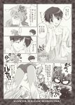1girl :x ^_^ anger_vein angry ass blush carnelian closed_eyes comic embarrassed ikari_shinji long_hair monochrome neon_genesis_evangelion open_mouth profile rebuild_of_evangelion shikinami_asuka_langley smile souryuu_asuka_langley towel translation_request tsundere