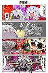 angry comic explosion gibuchoko glasses highres izayoi_sakuya patchouli_knowledge purple_hair reiuji_utsuho remilia_scarlet silver_hair touhou translation_request troll_face wings