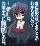 black_legwear blue_eyes chibi crossed_arms flyable_heart izumi_makoto long_hair pantyhose partially_translated shirasagi_mayuri skirt solo translation_request