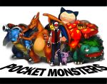 blastoise charizard electricity espeon fangs j_am pikachu poke_ball pokemon pokemon_(game) pokemon_gsc red_(pokemon) red_(pokemon)_(classic) red_eyes snorlax venusaur