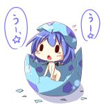 :o ahoge bat_wings blue_hair chibi egg eggshell eggshell_hat fang flying_sweatdrops hatching highres makuran nude object_on_head remilia_scarlet short_hair simple_background solid_oval_eyes solo speech_bubble tears touhou translated uu~ white_background wings