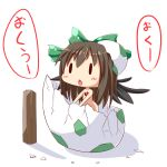 arm_cannon black_hair black_wings bow chibi egg eggshell eggshell_hat fang hair_bow hatching highres long_hair makuran nude object_on_head open_mouth reiuji_utsuho simple_background solo third_eye touhou translated weapon white_background wings |_|