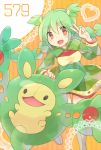 blush green_hair heart open_mouth personification pokemon pokemon_(game) pokemon_bw reuniclus smile tachitsu_teto