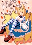:3 alice_(wonderland) alice_(wonderland)_(cosplay) alice_in_wonderland alternate_costume alternate_headwear animal_ears blonde_hair bow breasts brown_eyes cosplay dearmybrothers dress error fox_ears fox_tail frills hairband highres large_breasts light_smile looking_at_viewer multiple_tails no_hat no_headwear panties pantyshot revision shoes short_hair solo striped striped_legwear tail thigh-highs thighhighs touhou typo underwear white_panties yakumo_ran yellow_eyes