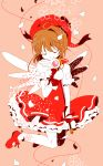 brown_hair card_captor_sakura cardcaptor_sakura closed_eyes dress eyes_closed fuuin_no_tsue gloves hat ichitaro kinomoto_sakura short_hair solo wand wings
