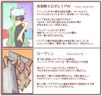 conkeldurr kamen_rider kamen_rider_w pokemon roserade sougetsu_(yosinoya35) translation_request