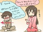 1girl blush bottle brother_and_sister brown_eyes brown_hair crossed_legs hayama_sayako legs_crossed long_hair lube maru_(314) original pajamas parted_lips partially_translated siblings sitting sweatdrop text translation_request wariza wavy_mouth