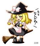 :3 =_= blonde_hair blush broom chibi hat kirisame_marisa open_mouth simple_background smile solo takasegawa_yui touhou translation_request white_background witch_hat