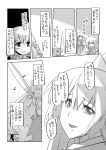 bow comic fishing fishing_rod fujiwara_no_mokou hair_bow highres house knife long_hair monochrome musical_note suspenders tani_takeshi touhou translation_request very_long_hair