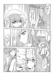 bamboo bow comic fujiwara_no_mokou hair_bow highres long_hair monochrome rain suspenders tani_takeshi touhou translation_request umbrella very_long_hair wet