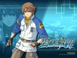 2011 ao_no_kiseki blue_background brown_eyes brown_hair eiyuu_densetsu enami_katsumi falcom fingerless_gloves gloves jacket jewelry lloyd_bannings male necklace pants serious solo title_drop zero_no_kiseki zoom_layer