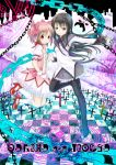 akemi_homura black_hair boots braid bubble_skirt chain chains character_name checkered checkered_floor cross gotou_hisashi hairband hand_holding highres holding_hands kaname_madoka long_hair madoka_runes magical_girl mahou_shoujo_madoka_magica multiple_girls outstretched_arm pantyhose pink_hair purple_eyes red_eyes revision short_hair twin_braids violet_eyes walpurgisnacht_(madoka_magica) white_legwear witch's_labyrinth witch's_labyrinth
