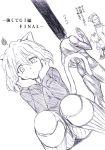 comic gon-san gon_freecss hunter_x_hunter monochrome nefelpitou phinx shizuku_(hunter_x_hunter) translation_request watarui
