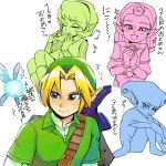 3girls blonde_hair blue_eyes fairy fairy_wings hat headdress instrument knees_on_chest link multiple_girls navi ocarina ocarina_of_time over_shoulder pointy_ears princess_ruto princess_zelda saria shield short_hair sunoko24 sword sword_over_shoulder the_legend_of_zelda translation_request tunic weapon weapon_over_shoulder wings young zora