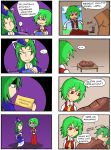 ascot boots chair comic door finnish ghost_tail green_hair hat kazami_yuuka mima pillow setz sharp_teeth smile touhou translated translation_request troll_face wriggle_nightbug
