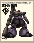 border character_name dom gundam highres mecha mobile_suit_gundam no_humans signature solo text viridian-c weapon