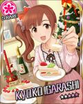 bell blouse bottle bow bowtie brown_eyes brown_hair cake candle chair champagne character_name christmas christmas_ornaments christmas_tree cup flower food frills hair_ribbon idolmaster idolmaster_cinderella_girls igarashi_kyouko indoors jewelry jpeg_artifacts lace-trimmed_ribbon long_hair looking_at_viewer merry_christmas official_art pendant plate ponytail pov pov_feeding ribbon room side_ponytail sitting skirt smile solo table window wine_glass