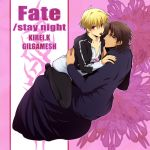 blonde_hair brown_eyes brown_hair character_name chocolate fate/stay_night fate_(series) gilgamesh kotomine_kirei multiple_boys red_eyes title_drop uka_(color_noise)