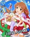 araki_hina blue_background brown_eyes brown_hair candy candy_cane cape character_name christmas diamond elbow_gloves food fur fur_collar fur_trim gift gloves green_ribbon hair_ribbon holding_gift idolmaster idolmaster_cinderella_girls jpeg_artifacts looking_at_viewer official_art pink_ribbon red_gloves ribbon santa_boots santa_costume sleeveless smile solo stuffed_animal stuffed_bird stuffed_donkey stuffed_pig stuffed_reindeer stuffed_toy teddy_bear