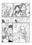 comic cup drink hair_ornament hairpin highres kamijou_touma kosshii_(masa2243) long_hair misaka_mikoto saten_ruiko school_uniform shokuhou_misaki spiked_hair spiky_hair to_aru_majutsu_no_index translated translation_request