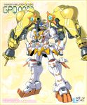 cure_sunshine fusion gundam gundam_0083 gundam_gp-02_physalis heartcatch_precure! mecha mechanization no_humans parody precure standing weapon yanagi_joe zoom_layer