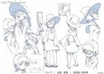 broom character_sheet glasses hat little_witch_academia lotte_yanson monochrome translation_request witch witch_hat yoshinari_you