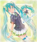 ;) aqua_eyes aqua_hair blush chibi family_mart hatsune_miku long_hair looking_at_viewer mayo_riyo necktie sample skirt solo thigh-highs thighhighs traditional_media twintails very_long_hair vocaloid white_legwear wink