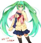 bag bespectacled character_name glasses green_eyes green_hair hatsune_miku long_hair looking_at_viewer matako scarf school_uniform serafuku simple_background skirt sleeves_past_wrists smile solo thigh-highs thighhighs twintails very_long_hair vocaloid white_background
