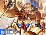 great_goldran mecha ougon_yuusha_goldran polearm solo text weapon yuusha_series zoom_layer