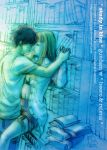 1boy 1girl against_wall blonde_hair bookshelf bra closed_eyes couple dated eyes_closed garter_straps gundam gundam_wing hand_holding heero_yui heero_yuy holding_hands incipient_kiss library long_hair miyuki_mouse open_clothes open_shirt relena_peacecraft signature skirt thigh-highs thighhighs underwear