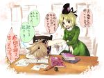 blonde_hair brown_hair brush dress earmuffs fang green_dress green_eyes hat ink long_sleeves lying makuwauri multiple_girls notebook open_mouth short_hair sitting sleeping sleeveless soga_no_tojiko sweatdrop tate_eboshi touhou toyosatomimi_no_miko translated translation_request yin_yang