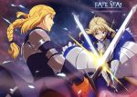 agrias_oaks annria2002 armor armored_dress battle blonde_hair braid crossover excalibur fate_(series) final_fantasy final_fantasy_tactics green_eyes long_hair look-alike multiple_girls saber single_braid sword title_drop trait_connection watermark weapon web_address
