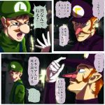 blue_eyes brown_hair facial_hair hat jojo_no_kimyou_na_bouken luigi multiple_boys mustache nintendo nose overalls parody super_mario_bros. translation_request waluigi yimurakageyuki