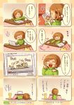 4koma :d ? brown_hair cat cellphone closed_eyes comic computer cup flying_sweatdrops glasses kotatsu laptop mating mug multiple_4koma musical_note nikki_(swapnote) on_side open_mouth partially_translated phone red-framed_glasses ribbed_sweater shigatake short_hair sitting smile solo swapnote sweatdrop sweater sweater_dress table translation_request turtleneck youtube |_|