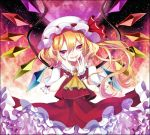 arisusama ascot blonde_hair fang fire flandre_scarlet frame full_moon hat hat_ribbon head_tilt looking_at_viewer moon night petticoat puffy_sleeves red_eyes red_moon ribbon shirt short_sleeves side_ponytail skirt skirt_set sky solo star_(sky) starry_sky touhou wings wrist_cuffs yandere_trance
