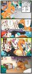 agemono charizard comic highres ivysaur pichu poke_ball pokemon pokemon_(creature) red_(pokemon) spiky-eared_pichu squirtle super_smash_bros. translated translation_request