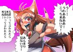 1girl @_@ angry animal_ears blush brooch brown_hair dress fingernails gradient gradient_background imaizumi_kagerou jewelry long_hair long_sleeves open_mouth outstretched_hand red_eyes sweatdrop tail tears teeth touhou translation_request verta_(verlaine) wide_sleeves wolf_ears wolf_tail