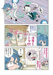 :3 blue_hair comic danmaku dual_wielding hair_rings hairband kaku_seiga karaagetarou katana konpaku_youmu multiple_girls saigyouji_yuyuko silver_hair solid_circle_eyes sword touhou translated translation_request troll_face weapon