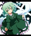 aqua_hair do_(4-rt) dress ghost_tail green_dress green_hair hat highres letterboxed short_hair smile soga_no_tojiko solo tate_eboshi touhou tsurime