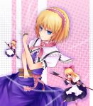 1girl alice_margatroid blonde_hair blue_eyes book cala_(artist) cape doll hairband halberd polearm shanghai_doll thread touhou weapon