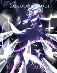 blue_eyes blue_hair braid breasts cleavage greek horohoro izayoi_sakuya knife maid solo touhou twin_braids