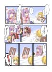 3girls alice_margatroid bespectacled blue_hair comic glasses glasses_removed hakurei_reimu hat highres mukyuu multiple_girls natsuk patchouli_knowledge purple_hair short_hair touhou translated translation_request yellow_eyes yukkuri_shiteitte_ne