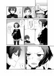 2boys comic fukube_satoshi hyouka ibara_mayaka jin_(crocus) monochrome multiple_boys oreki_houtarou short_hair translation_request