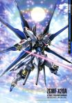cloud clouds energy_sword funnels gundam gundam_seed gundam_seed_destiny highres mecha official_art sky strike_freedom_gundam sun sword weapon wings