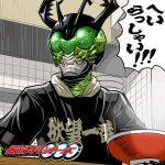 food kamen_rider kamen_rider_ooo_(series) logo matsuda_yuusuke noodles ramen translated translation_request uva