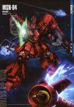 char's_counterattack char's_counterattack energy_sword funnels gundam highres mecha official_art sazabi shield space sword weapon