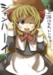 blonde_hair blue_eyes bow capelet gaoo_(frpjx283) hair_bow highres long_hair petting shanghai shanghai_doll skirt solo touhou translated translation_request wink