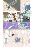 bloomers blue_eyes blue_hair blush comic danmaku grey_hair hair_rings hair_stick hairband kaku_seiga karaagetarou katana kicking konpaku_youmu mononobe_no_futo multiple_girls saigyouji_yuyuko short_hair soga_no_tojiko sword touhou toyosatomimi_no_miko translated translation_request weapon