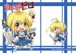 4girls ahoge armor armored_dress black_hair blonde_hair blush candy chibi closed_eyes colonel_aki emiya_kiritsugu eyes_closed fate/zero fate_(series) flower gilgamesh green_eyes hair_ribbon hat heart hisau_maiya irisviel_von_einzbern lollipop long_hair multiple_boys multiple_girls ribbon rose saber tohsaka_rin toosaka_rin white_hair young